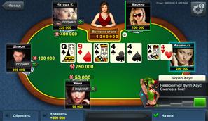джокер покер онлайн играть бесплатно